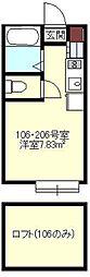Axia Court Kishiya[106号室号室]の間取り