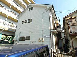 鳥海コーポ[2階]の外観