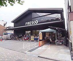 フレスコ川端店...