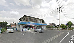 ローソン羽生藤...