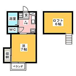 プチメゾンAZUMA[2階]の間取り