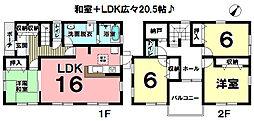 黒崎駅 2,298万円
