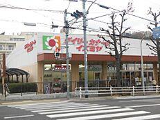 ~近隣商業施設~ 現地より約250m お買い物も大変便利