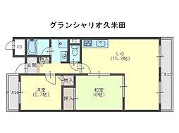 グランシャリオ久米田[3階]の間取り