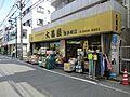 大黒屋東長崎店