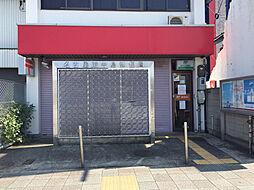 名古屋東中島郵...