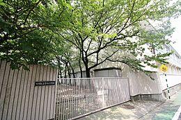 大田区立雪谷小学校まで106m