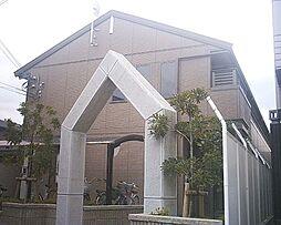 リバーハイツ A棟[2階]の外観