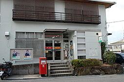 狭山大野台郵便...