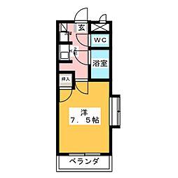 ラフレシア[5階]の間取り
