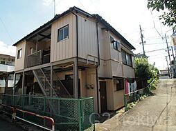 本橋荘[2階]の外観