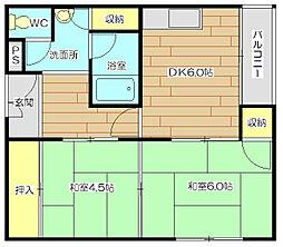 マンション緑町[4階]の間取り