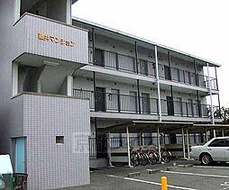近鉄京都線 大久保駅 徒歩25分の賃貸マンション
