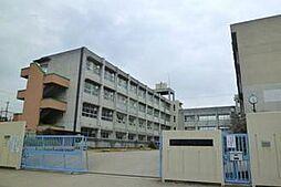 長尾中学校徒歩...