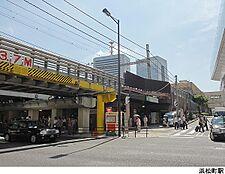 浜松町駅(現地まで800m)