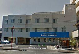 田村外科病院-...