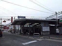 御殿山駅徒歩1...