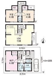 竹ノ塚駅 2,680万円