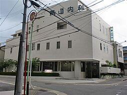 病院 東山内科...