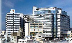 総合病院日本赤...
