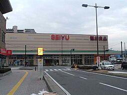 西友南草津店