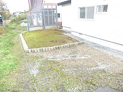 庭部分です。整...