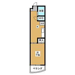 ハイタウン横田[4階]の間取り