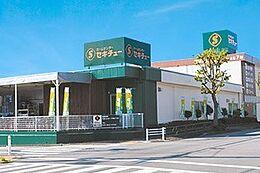 ホームセンターセキチュー 鶴川店(493m)