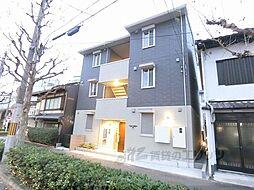 JR山陰本線 円町駅 バス6分 わら天神前下車 徒歩1分の賃貸アパート
