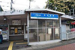 駅京阪電気鉄道...