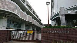 名古屋市立津賀...