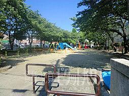 小田北公園