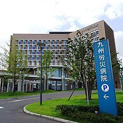 九州労災病院(...