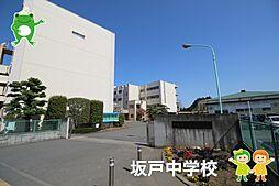坂戸中学校(1...