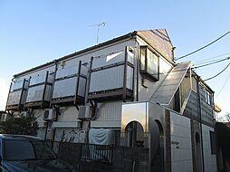 東京都世田谷区用賀4丁目の賃貸アパートの外観