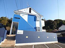 新飯塚駅 2.8万円