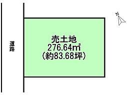姫路市辻井1丁目