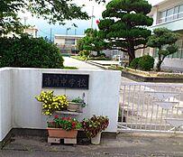 中学校湯川中学校まで268m