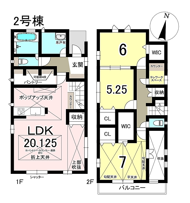 2号棟 3LDK+S 土地面積:151.71m2 建物面積:98.33m2