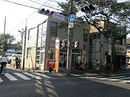 郵便局大泉学園...