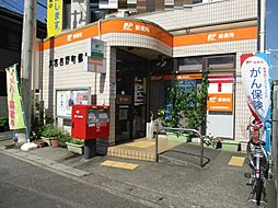 大宮吉野町郵便...