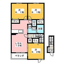 モデルノ・アロッジオII[2階]の間取り