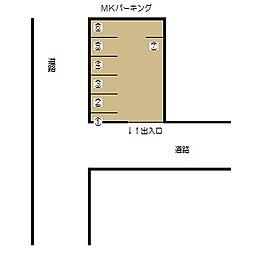 玉川学園前駅 0.6万円