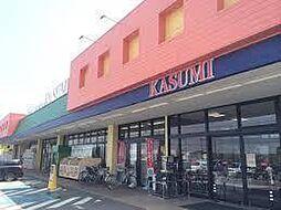 カスミ結城店