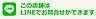 その他,1LDK,面積35.89m2,賃料18.7万円,京王線 明大前駅 徒歩4分,京王井の頭線 明大前駅 徒歩4分,東京都世田谷区松原2丁目37-14