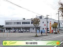 菊川駅前郵便局...