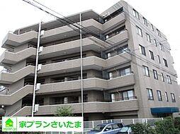北浦和駅 徒歩9分 中古マンション