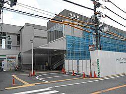 拝島駅まで90...