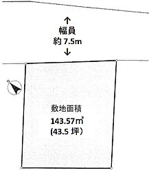 横浜市戸塚区平戸町