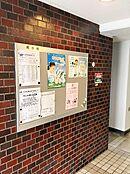 児童館や区役所のイベント、気をつけたい防犯情報、毎日確認できます。